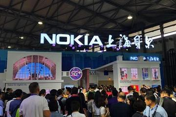 诺基亚贝尔与中国一汽开展5G合作 助力自动驾驶研发