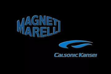 FCA终于卖了马瑞利 第七大独立汽车零部件商诞生