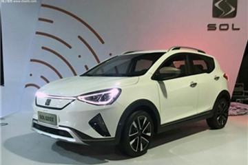 江淮大众新电动SUV曝光 比宋EV500更大300km续航