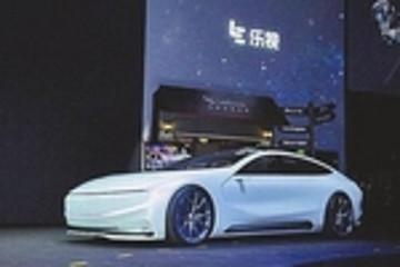 乐视汽车旗下公司注销 贾跃亭亲属为实际控制人