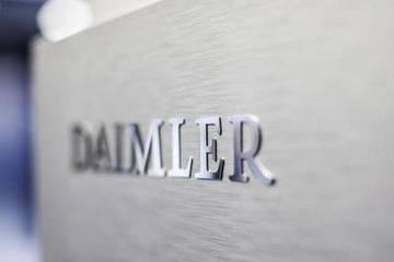 戴姆勒换帅在即,传北汽酝酿收购戴姆勒5%股份