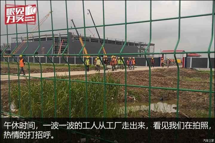 从上海工厂到特斯拉的下一城