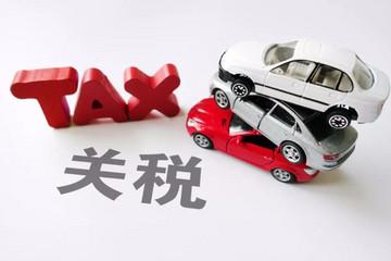 """特朗普加征汽车关税引众怒:丰田表示""""不能忍"""",欧盟斥为""""无稽之谈"""""""