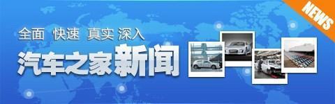 续航555公里 大众ID.4将于9月23日亮相 汽车之家