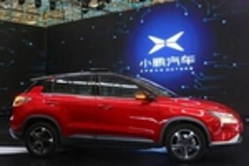 小鹏汽车投资培植房地产公司:注册资源4.74亿元