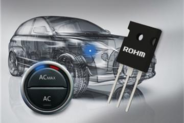 罗姆推车用级1200V耐压IGBT 应对电动汽车/高容量电池的高需求