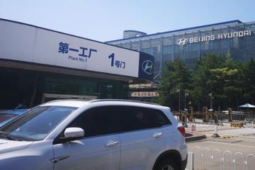 北京现代产能闲置过半,韩系零部件商另觅新欢