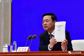 中美经贸磋商白皮书发布!一文读懂中美谈判受挫始末和中方四大坚定立场