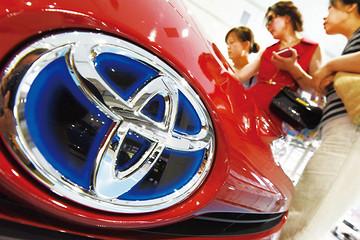 广州今明两年新增5万个节能车指标:丰田本田或将受益
