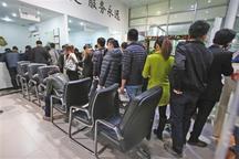 广州深圳放宽汽车限购 上海正在研究相关政策
