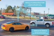 福特C-V2X技术创新 使用不同无线技术的道路使用者可互相通信