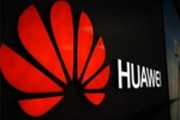 国轩高科:子公司将与华为开展锂电领域战略合作