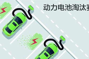 吉利与LG成立电池合资公司:日韩电池卷土重来,动力电池行业面临大洗牌