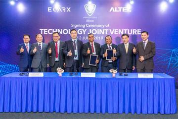 亿咖通科技与宝腾汽车、ALTEL组建马来西亚车联网合资公司