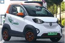 通用五菱新能源规划曝光 将在重庆产多款大发5分快乐8—大发彩票8app车