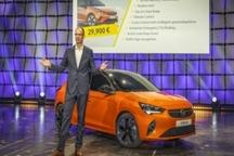 借助Corsa-e等新大发5分快乐8—大发彩票8app车欧宝或可达欧盟CO2减排目标