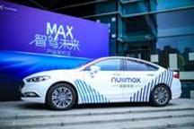 纽劢发布L3级自动驾驶方案MAX 1.0,成本或仅为特斯拉的1/6