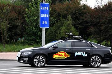 """广州正式发布首批自动驾驶路测牌照,车企为何""""热衷""""收集各地牌照?"""