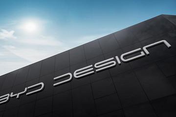 一辆车是怎样被设计出来的?—参观比亚迪全球设计中心