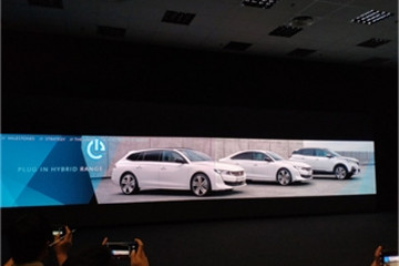 标致部分新能源新车计划曝光 插混/纯电均有涉及