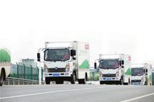 深圳发布运营资助项目申报指南 电动物流车市场能否被激活?