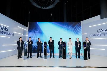 开迈斯携汽车、科技双生态进军中国新能源充电行业