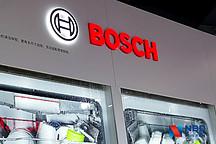 """更换汽车蓄电池的车主当心,超4万个涉嫌侵权""""博世""""的蓄电池流入市场"""