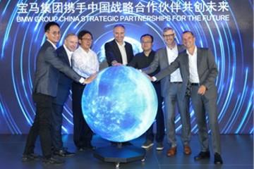 宝马与联通合作布局5G自动驾驶 2021年量产iNEXT