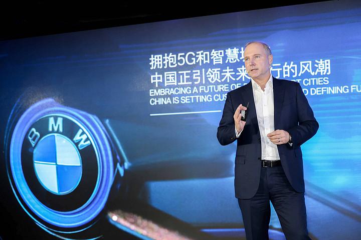 """宝马""""2+4""""中国战略加速落地,核心业务与未来出行齐头并进"""