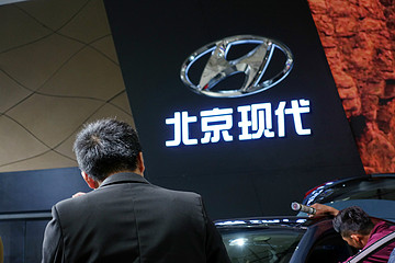 北京现代产能利用率低,改造重庆工厂提升新能源产能