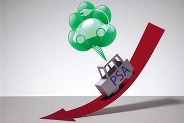 PSA在华危机难破 发力电动化遭质疑