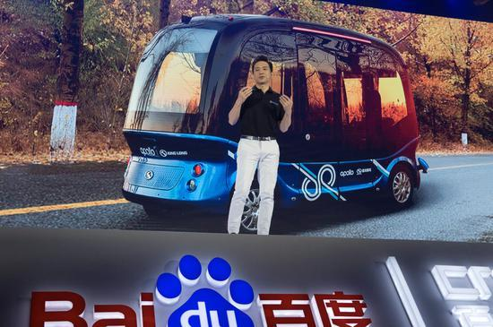 百度无人巴士项目生变:主力人员撤出,产品停止推广