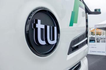 UPS收购自动驾驶初创图森少数股权