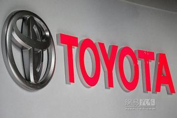 再度牵手 马自达与丰田将合作拓展至汽车金融领域