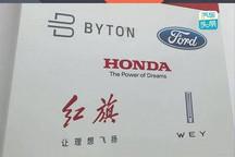 法兰克福的8号馆风云:中国情结、中国面孔与中国女婿