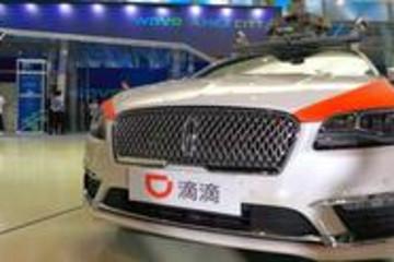 上海加速发展智能网联:试水载人上路 测试场景增加四倍