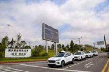135公里测试道路开放,长沙推出5G+V2X智慧高速