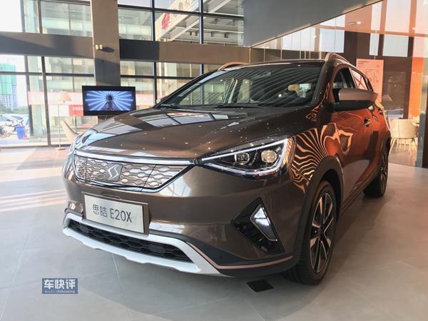 江淮大众首款电动汽车来了 续航402公里 标配远程启动和手机互联