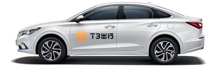 T3出行登陆重庆 首期投放1000台运营车
