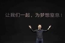 毕福康说出贾跃亭回国关键:FF成功是先决条件