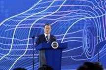 韩国要投3500亿做未来交通 电动车无人车飞行车都要