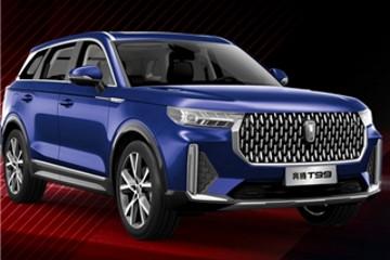 奔腾最新产品规划曝光 推4大系列10款新车型