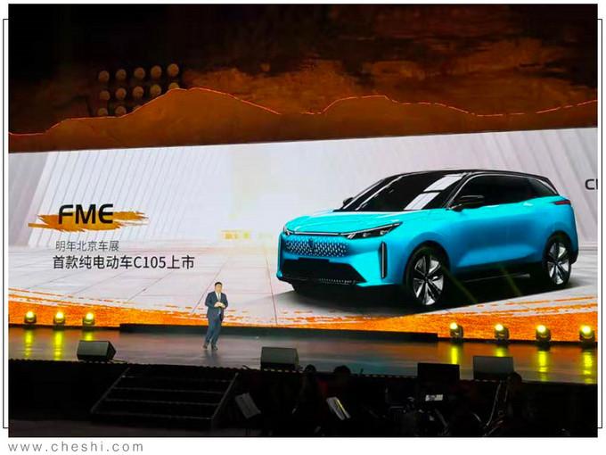 新车,奔腾最新产品规划