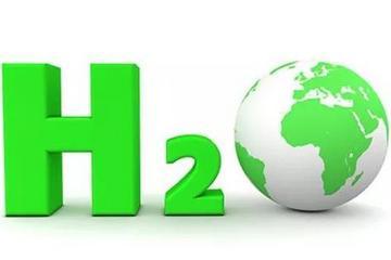 """消除""""补贴依赖"""",氢燃料电池车未来如何走?"""
