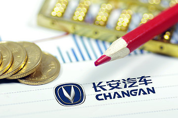 长安汽车第三季度净亏损4.21亿元,同比收窄5.61%