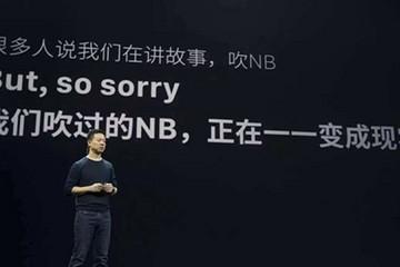 贾跃亭被质疑隐匿转移300万美元资产
