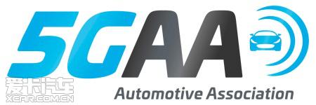 5G汽车联盟