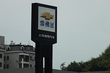 """雪佛兰疯狂推新背后:新旧更替甩掉""""性价比""""标签"""