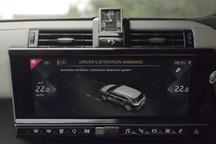 DS新车型配备抗疲劳技术 探测到驾驶员注意力分散时发出警报