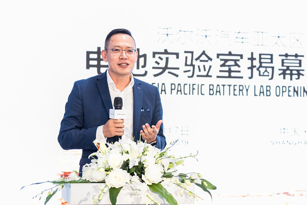 """沃爾沃的電氣化""""野心""""  袁小林:在中國建立研發實力"""